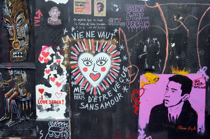 9_look_blog_mode_maison_serge_gainsbourg_5_bis_rue_de_verneuil_paris
